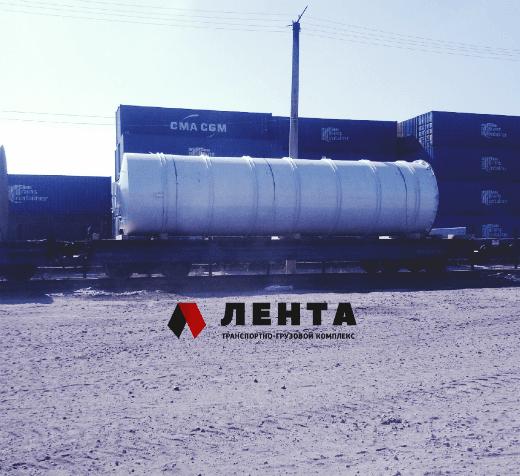 Перевозка опасных грузов газ