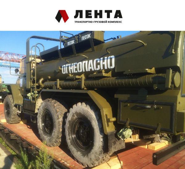 Перевозка спецтехники по России