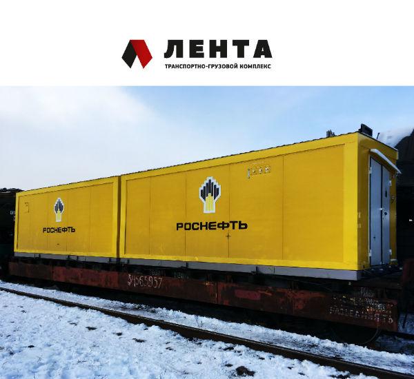 Перевозка строительных вагончиков